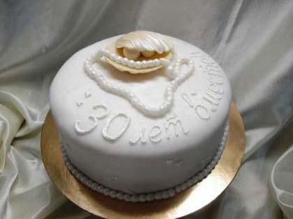 30-летие свадьбы