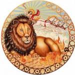 Камни для льва женщины