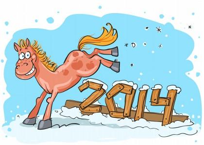 характеристика года лошади